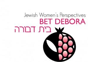 Bet Debora Logo